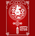 chinese new year paper cut rat luck knot ornament vector image vector image
