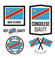 congo quality label set for goods vector image vector image