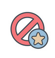 block cancel lock star stop icon vector image vector image