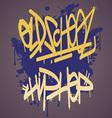 old school hip hop vector image