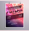 shiny abstract flyer template design vector image vector image