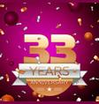 thirty three years anniversary celebration design vector image vector image