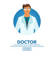 young doctor flat vector image