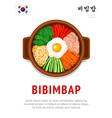 bibimbap national korean dish vector image vector image