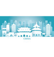china skyline landmarks in paper cutting style vector image vector image
