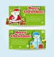 christmas banner set vector image vector image