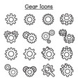 gear repair icon set in thin line style vector image vector image