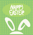 happy easter greeting card with rabbit bunny and vector image vector image