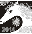 Happy new year card horse vector image
