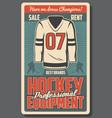 ice hockey jersey winter sport game equipments vector image vector image