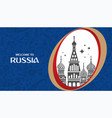 welcome to russia design template vector image vector image