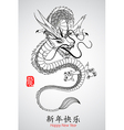 Year of dragon vector | Price: 1 Credit (USD $1)