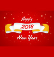 happy new year design with trendy retro style vector image