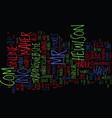 the men behind inocom text background word cloud vector image vector image