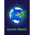 trip around world green planet vector image vector image