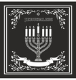 Jerusalem holiday background with menorah vector image vector image