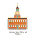 the symbol of phyladelphia independence hall vector image