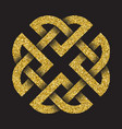 tribal symbol in square cruciform maze form vector image