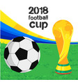 2018 football cup football championship cup green vector image