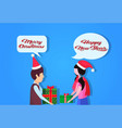 boy girl couple giving present each other happy vector image vector image