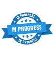 in progress ribbon in progress round blue sign in vector image vector image