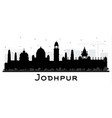 jodhpur india city skyline silhouette with black vector image vector image