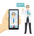 online doctor vector image
