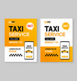 taxi service flyer layout template taxi car vector image vector image