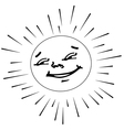 The contour of the sun vector image