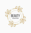 beauty center with flowers for logo label badge