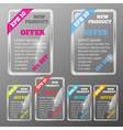 New product banner vector image