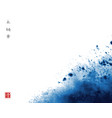 abstract blue ink wash painting in traditional vector image vector image