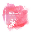 abstract watercolor blob on white background vector image vector image