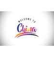 china welcome to message in purple vibrant modern vector image