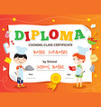 cooking class diploma design vector image vector image