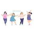 dancing plus size happy women vector image