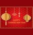 happy chinese new yearpaper art background vector image vector image