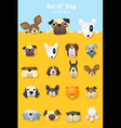 set cute dog icons vector image