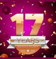 seventeen years anniversary celebration design vector image vector image