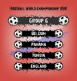 football championship 2018 group g vector image vector image