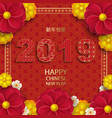 happy new year2019 chinese new year greeting card vector image vector image