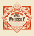 old label design for whiskey and wine labe vector image vector image