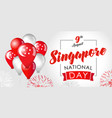 singapore national day flag balloons poster vector image vector image