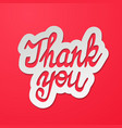 thank you handwritten inscription hand drawn vector image vector image