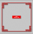 traditional chinese decorative red color frame vector image vector image