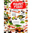 asian sushi rolls japanese seafood cuisine menu vector image vector image
