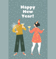 couple at a new year party vector image vector image