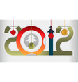 new year gift sign vector image vector image