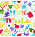 passover seamless pattern vector image