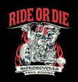 ride motorcyes vintage vector image vector image